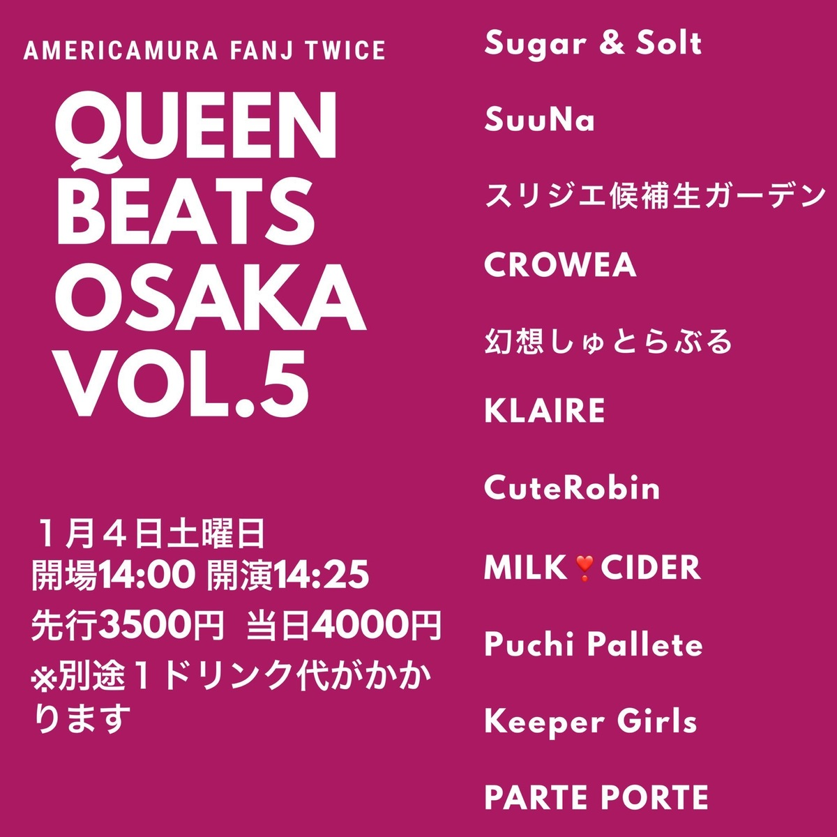 QueenBeatsOSAKA Vol.5
