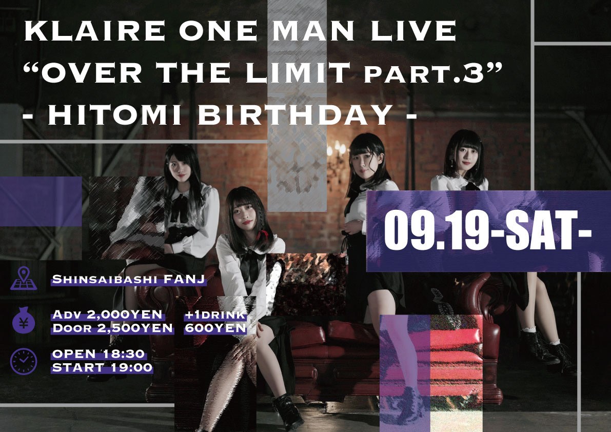 KLAIRE ONE MAN LIVE 「OVER THE LIMIT part.3」 〜HITOMI生誕祭〜